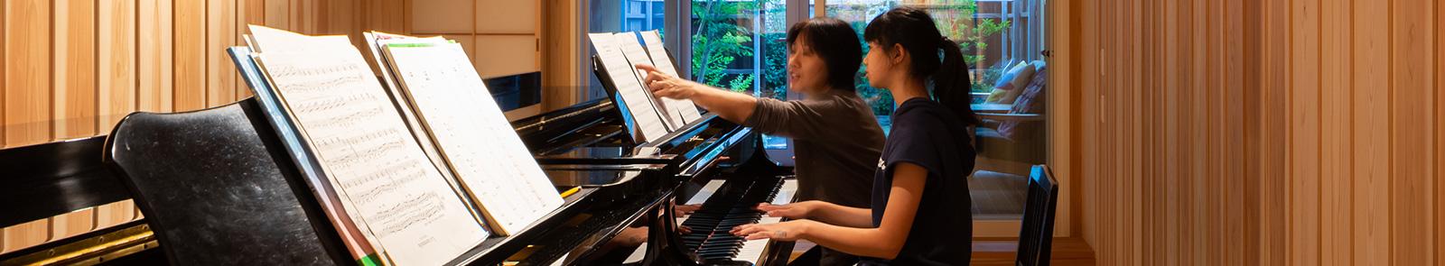 ピアノ教室も開催しております